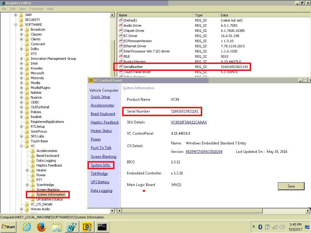 Wmic command to find serial number   ЕНТ, ПГК, гранты